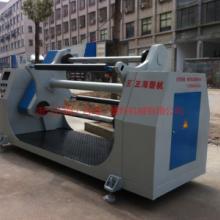 供应浙江塑料收卷机生产厂家