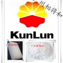 供应梅州石蜡最低价-梅州石蜡化工网-梅州石蜡查询中心