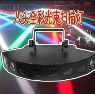 LED8头扇形光束灯图片/LED8头扇形光束灯样板图 (1)