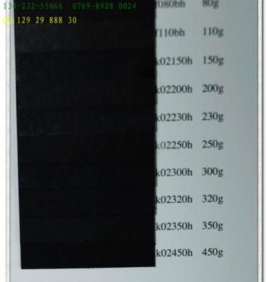 双拷拷贝纸图片/双拷拷贝纸样板图 (2)