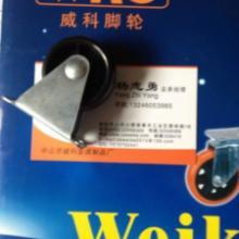 1.5寸固定黑PP脚轮定向尼龙轮工业图片