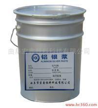 回收铝银浆15133013685