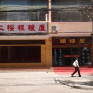 兰州韩国三星感应门机图片