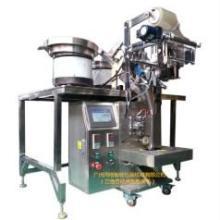 供应用于多功能包装的全自动糖果计数包装机 太妃糖包装机批发