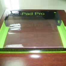 供应苹果配件包装/iphone配件包装盒/ipad系列配件包装盒批发