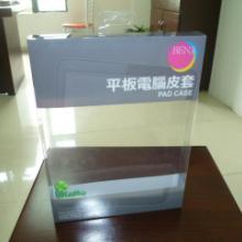 供应苹果配件包装/iphone配件包装盒/ipad系列配件包装盒