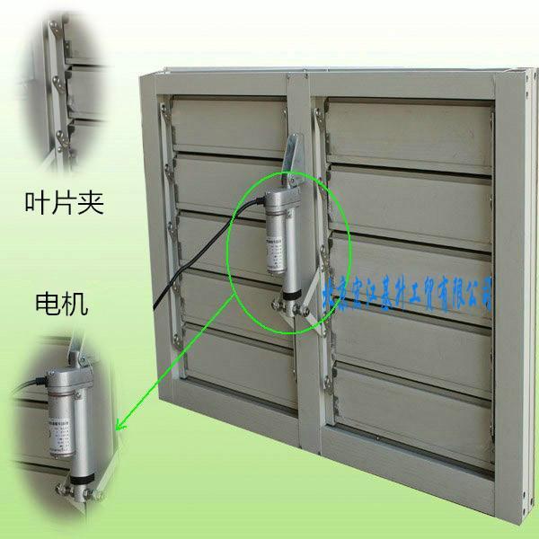 供应电动百叶窗,铝合金电动百叶窗,手动百叶窗