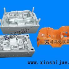 供应滑板车模具