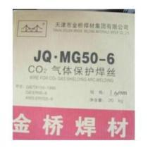 天津金桥氩弧焊丝TG50图片