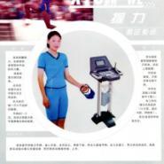 黑龙江省握力测试仪图片