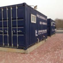 供应集装箱式纯净水处理设备