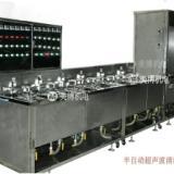 供应LCD液晶屏超声波清洗机