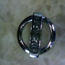 供应用于塑胶表面处理电镀光铬批发