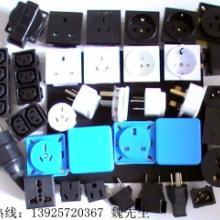 供应插座,插座图片,插座厂家