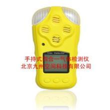 泵吸式一氧化氮检测仪生产,泵吸式一氧化氮检测仪厂家