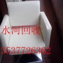 深圳美发椅子床回收二手理发椅价格美发设备回收批发