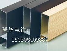 供应山东生产销售铝方通天花