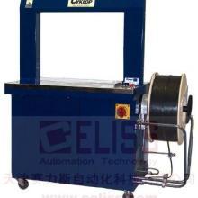 德国CYKLOP包装机械  CLT 120