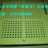 供应高效硅胶按键模具铁氟龙脱模加工厂