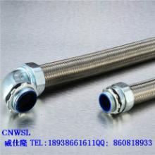 供应φ25可挠性防爆穿线管外层加粗301不锈钢丝编织 价格实惠