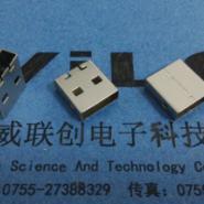 公头USB外壳+无线接收器铁壳图片