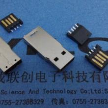 供应A公USB手腕铁壳+胶芯 铜端子 LCP耐高温 镀金半金锡