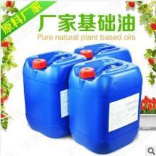 供应橄榄油/广州橄榄油批发/广州哪里有卖橄榄油