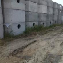 供应中水处理池批发商
