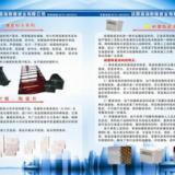 供应湖南山西山东搪瓷料斗搪瓷磷板