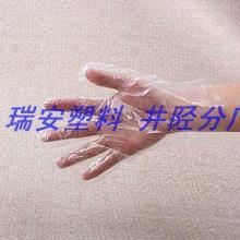 供应出口日本韩国一次性手套价格
