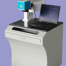 供应安全防护用品激光打标机