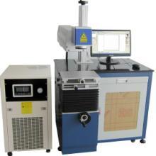 供应合成材料激光打标机