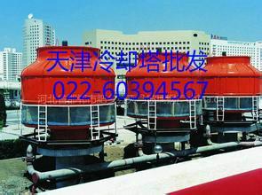 供应天津大港玻璃钢冷却塔_冷却塔批发_维修_电机填料减速机喷头配件