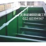 供应蓟县玻璃钢防腐,环氧树脂水泥池污水池铁罐水箱防腐