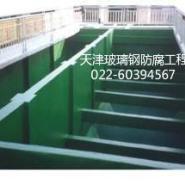蓟县玻璃钢防腐图片