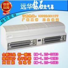 供应昆明低价销售贯流铝合金加热型风幕机图片