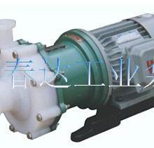 """供应氟塑料磁力驱动泵 俗称""""氢氟酸泵""""""""耐酸泵""""""""无泄漏泵"""""""