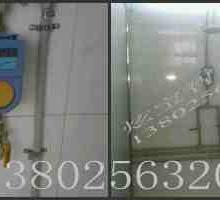 供应深圳节能节水刷卡机生产