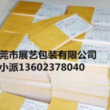 供应厂家直销印刷打字纸