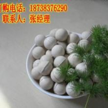 振动筛专用橡胶弹力球直径20毫米橡胶球