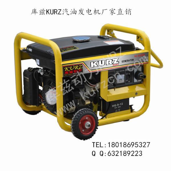供应拉萨3kw汽油发电机