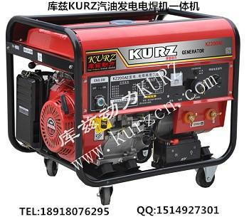 供应5kw汽油发电机工业用