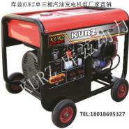 10千瓦汽油发电机新款价格图片