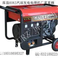 供应武汉汽油发电电焊机供货商