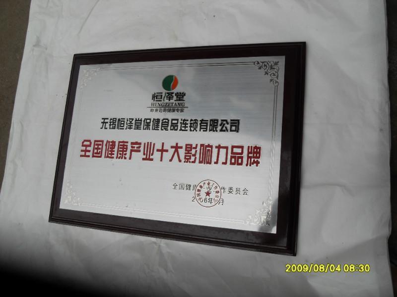 供应山西不锈钢堆金牌制作厂家;电镀奖牌;锌合金标牌;金属标牌