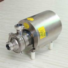 供应SLRP系列不锈钢自吸泵批发