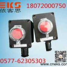 供应 M0240/1防水防尘防腐主令控制器一位急停操作按钮盒厂家
