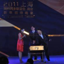 上海年会场地布置