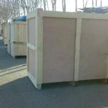 供应中山消毒木箱中山木箱中山环保木箱