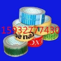 供应印字封箱胶带,邯郸美佳胶带厂长期供应印字封箱胶带,质量可靠,信誉第一,可定制。欢饮来电咨询1593277743
